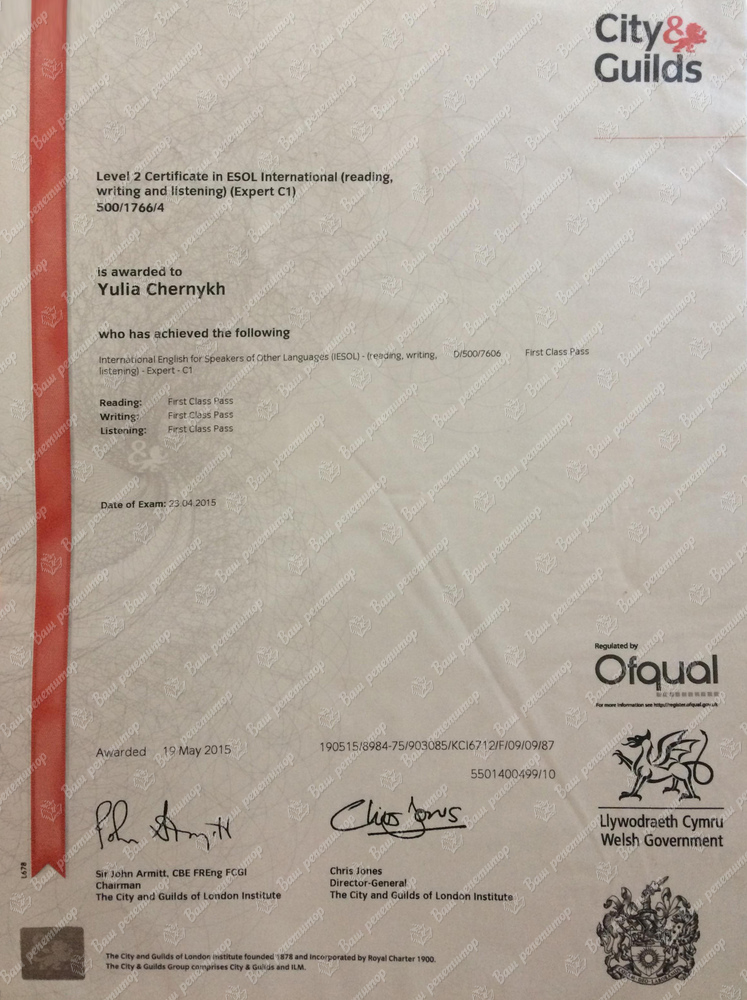 city and guilds level 3 Level 3 diploma for butlers (7105-03) qualification handbook 500/6598/1 wwwcityandguildscom june 2009 version 20 about city & guilds city & guilds is the uk's leading provider of vocational qualifications, offering over 500 awards across a wide range of industries, and progressing from entry level to the highest levels of professional achievement.